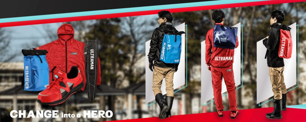Kohsin Rubber Co. Ltd. x Ultraman Apparels and Shoes