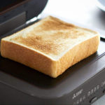 This Toaster Costs $400 And It Only Toasts One Slice Of Bread At A Time