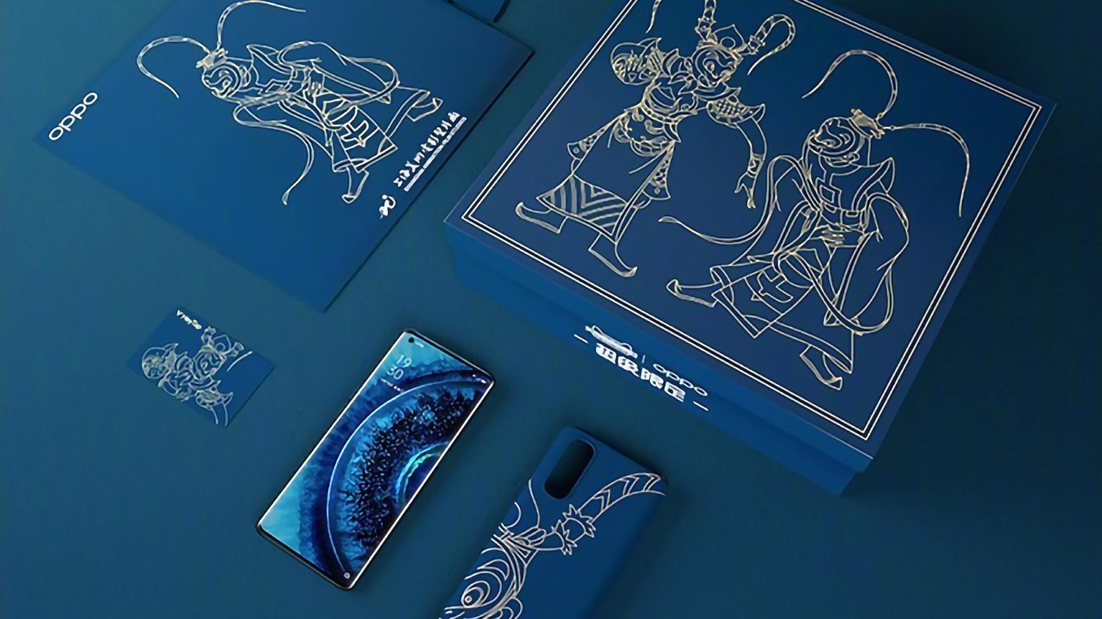 Oppo Find X2 Havoc In Heavenly Palace Edition