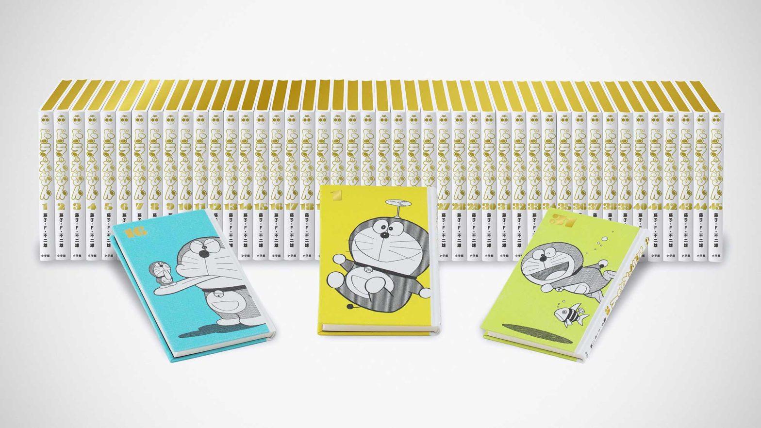 Doraemon Manga Set Collector's Edition