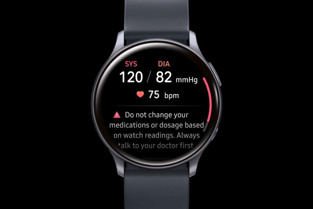 Samsung Blood Pressure Monitoring App