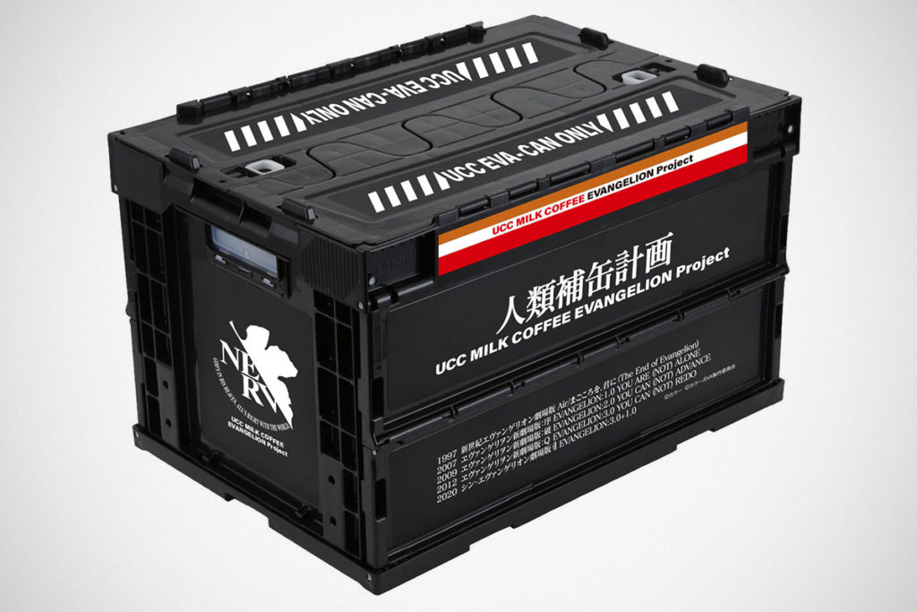 UCC Rebuild of Evangelion NERV Folding Container