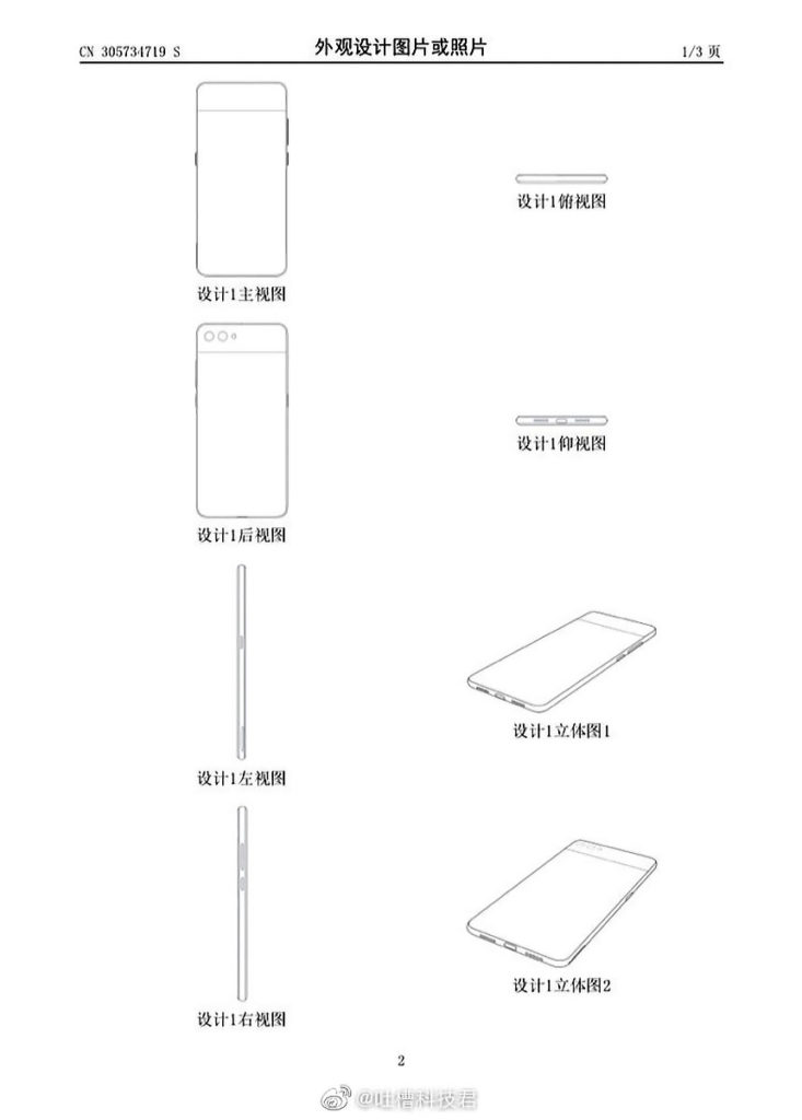 Xiaomi Patent Filed Partial Twisting Display