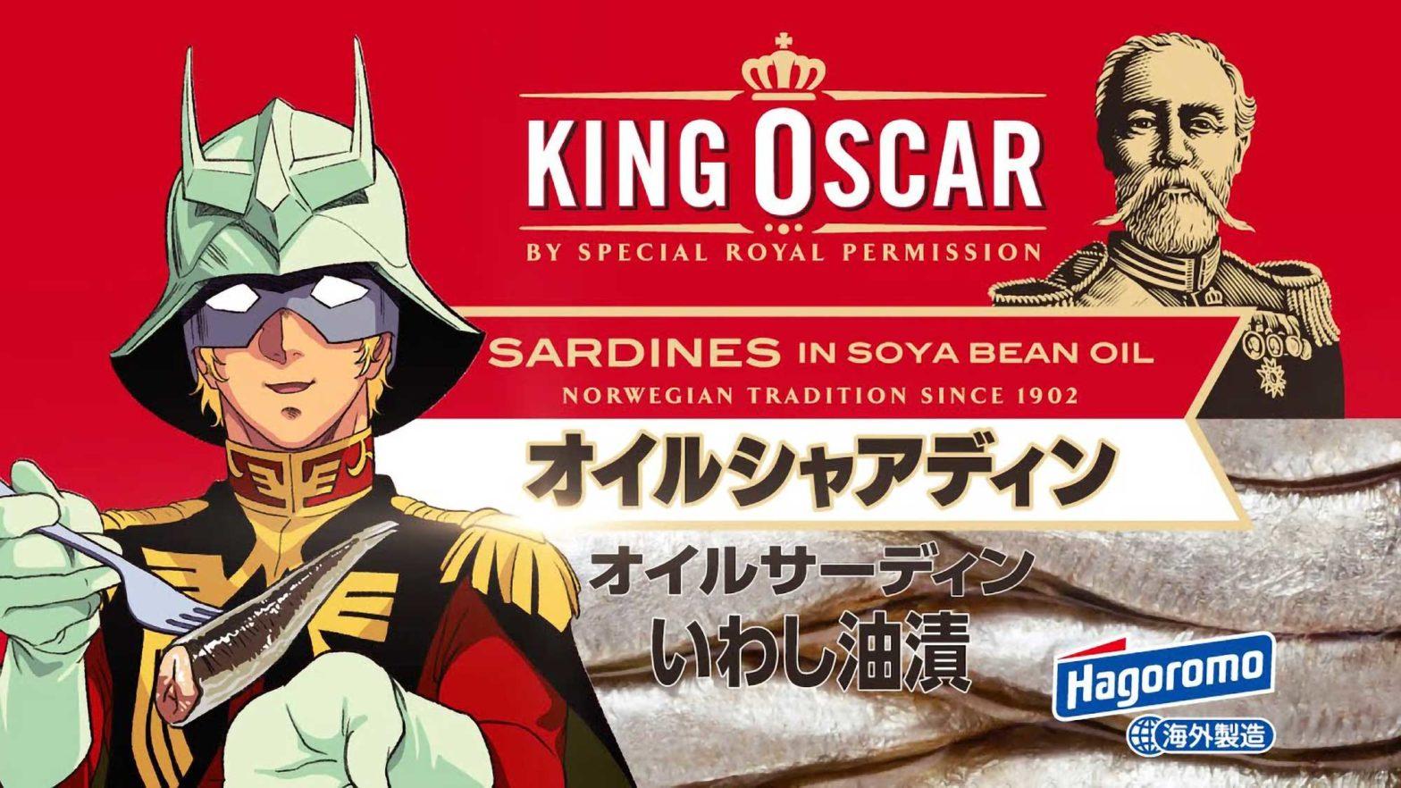 Haromoro & King Oscar Oil x Gundam Sardine