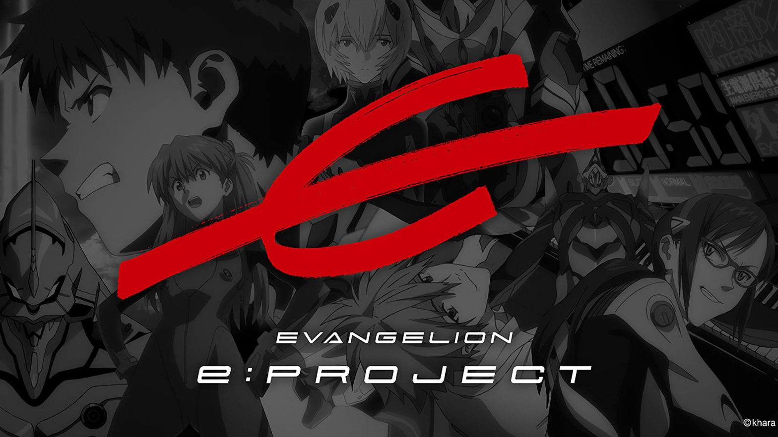 ammy Evangelion e: PROJECT Gaming Hardware