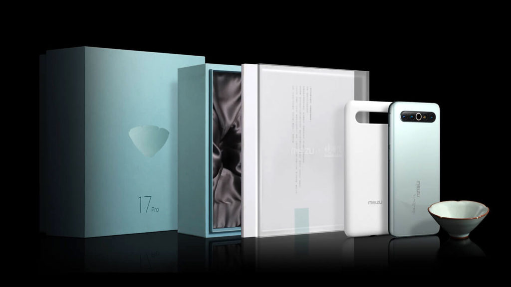 Meizu 17 Xiaofang Kiln Art Collector's Edition