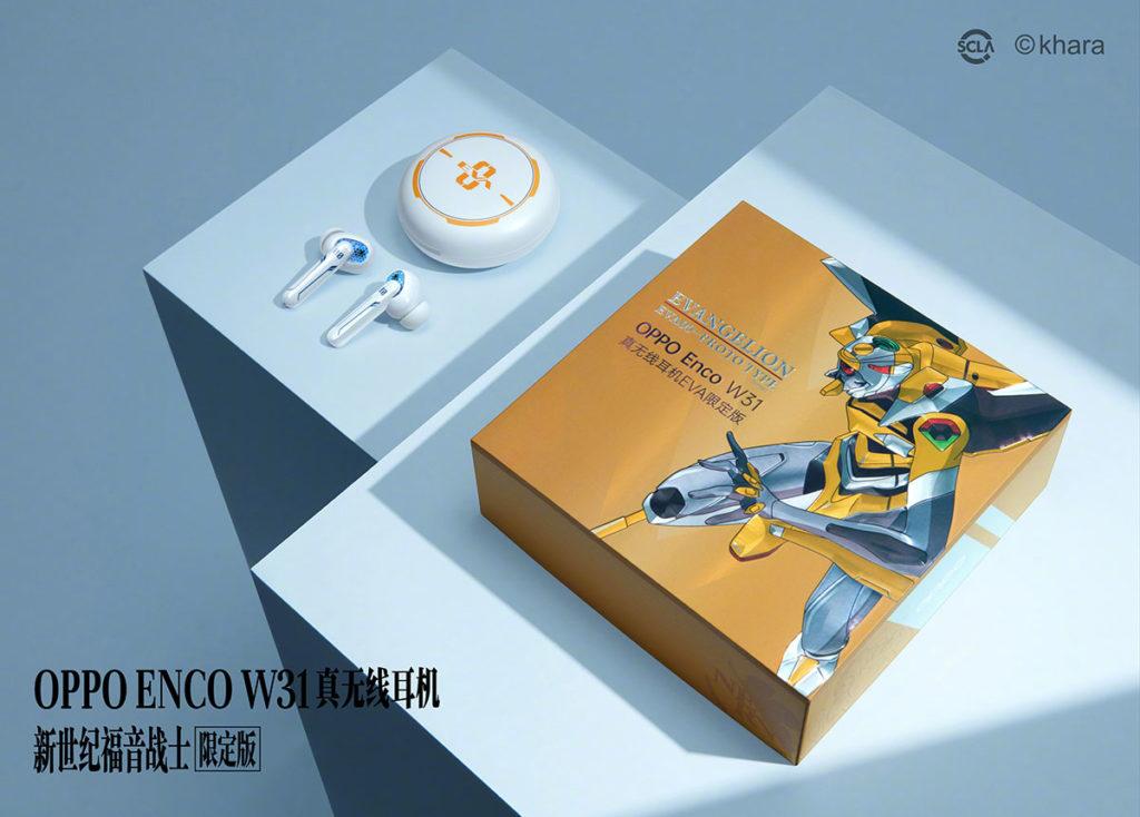 Oppo Enco W31 EVA Limited Edition