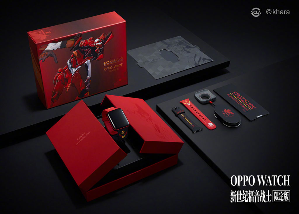 Oppo Watch EVA Limited Edition