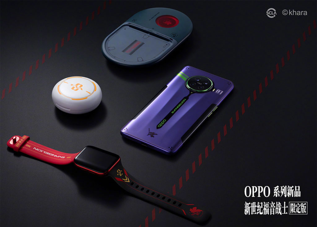 Oppo x Evangelion Smartphone and Wearables