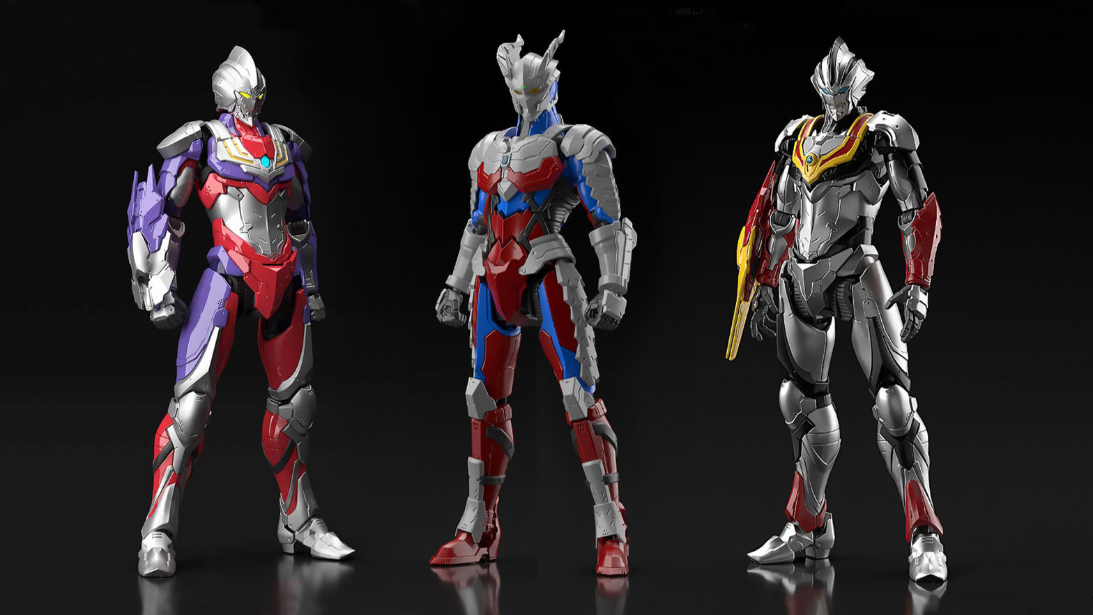 Ultraman: Be Ultra Mobile Game Action Figures