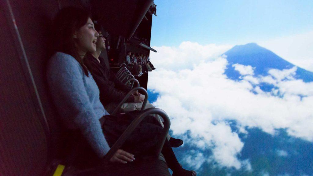 Fuji Flying Company Evangelion The Flight