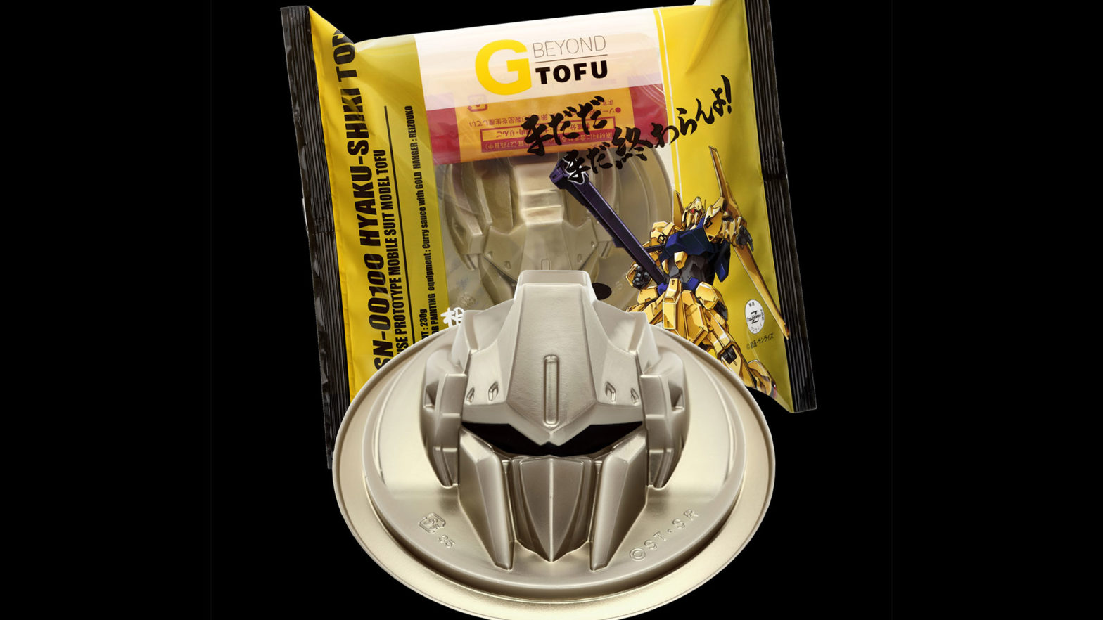 Gundam Hyaku Shiki Tofu