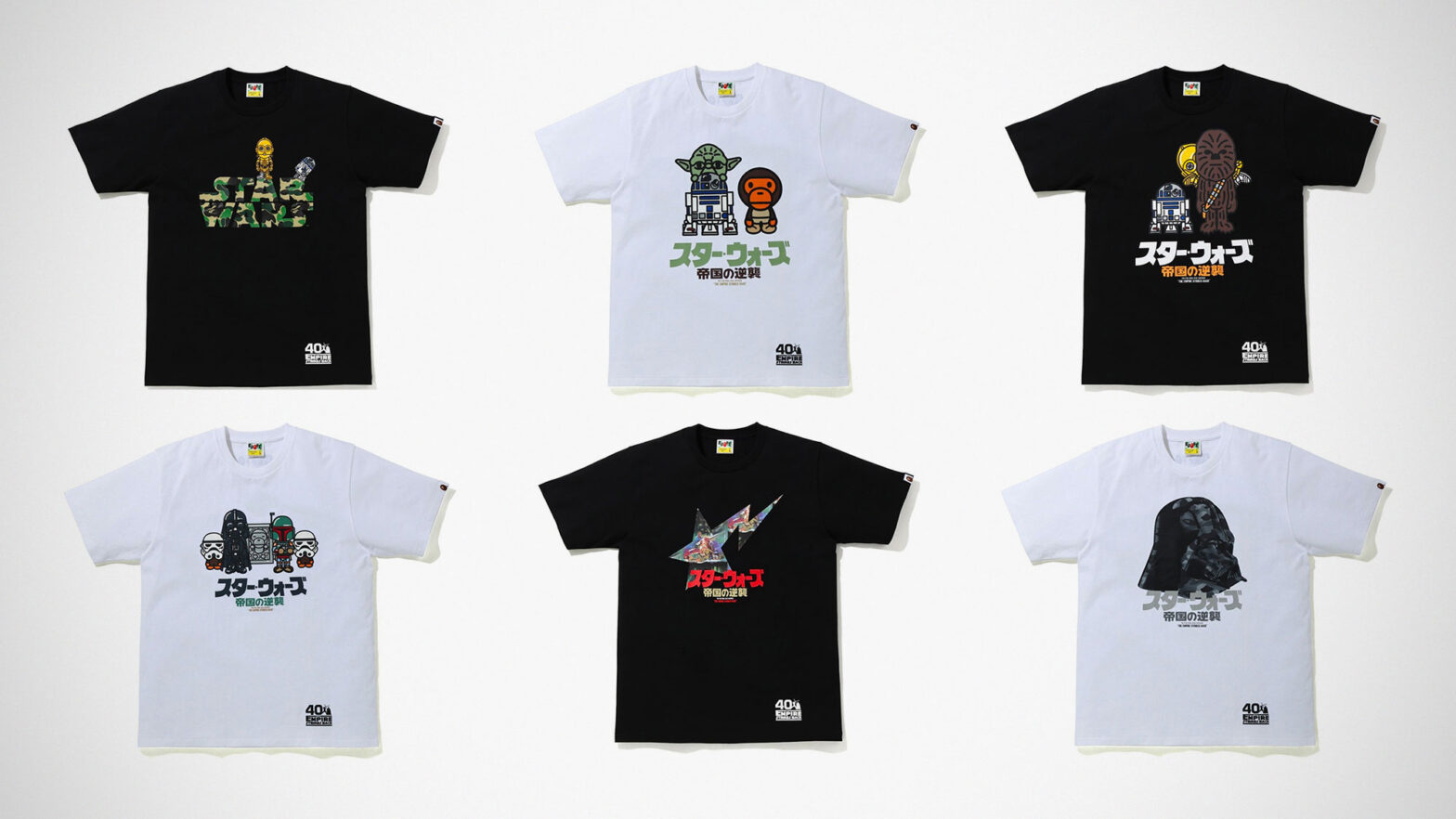 BAPE x Star Wars Empire Strikes Back Collection