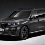 BMW X7 Is Now Available In Glorious BMW Individual Frozen Arctic Grey Metallic