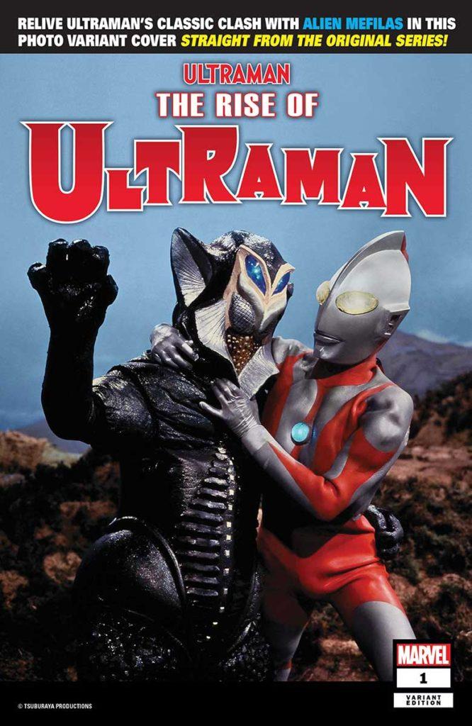 Marvel Comics The Rise of Ultraman Comics