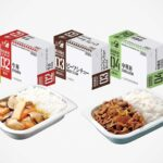 In Japan, You Will Be Able To Buy <em>Evangelion</em>-themed Emergency Ration Food