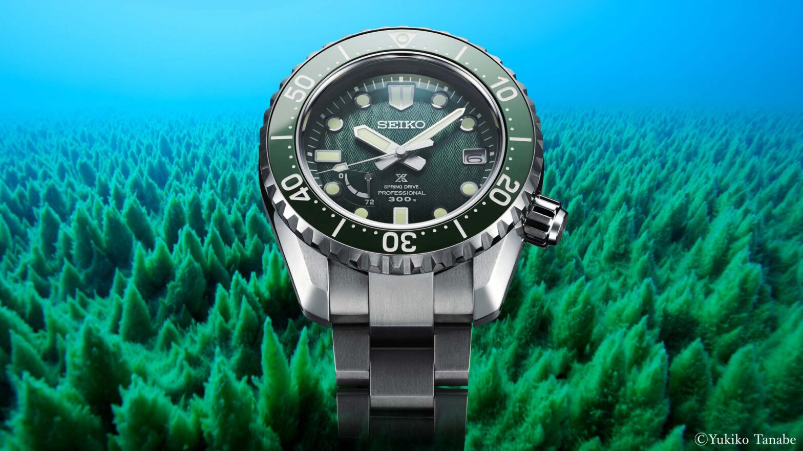 Seiko Prospex LX Line Limited Edition Dive Watch