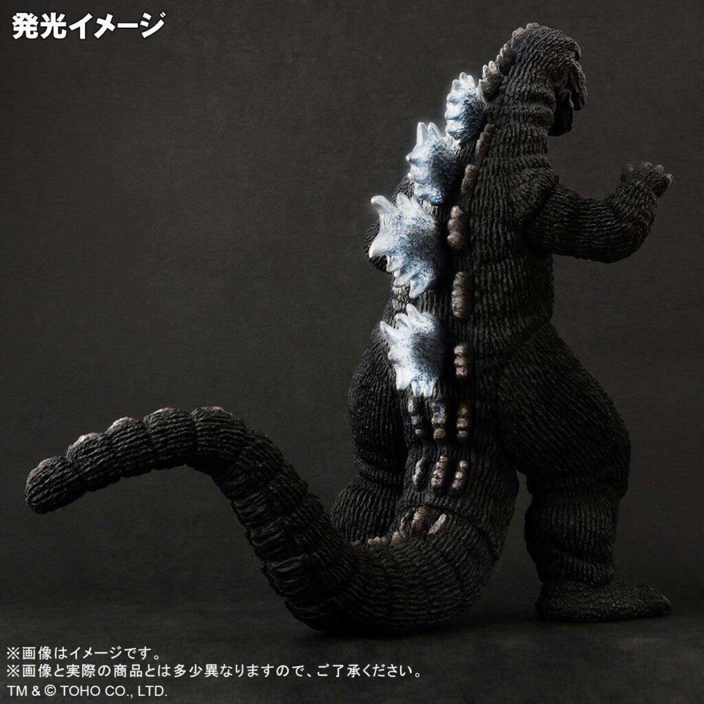 Toho 30 cm Series 1975 Godzilla Figure