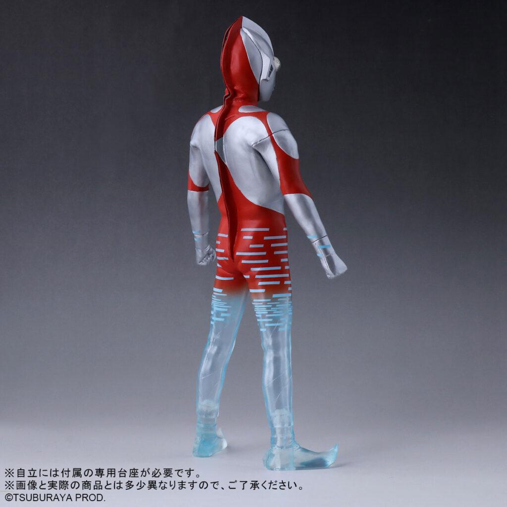 Shonen Ric Ultraman Figure Teleportation Version