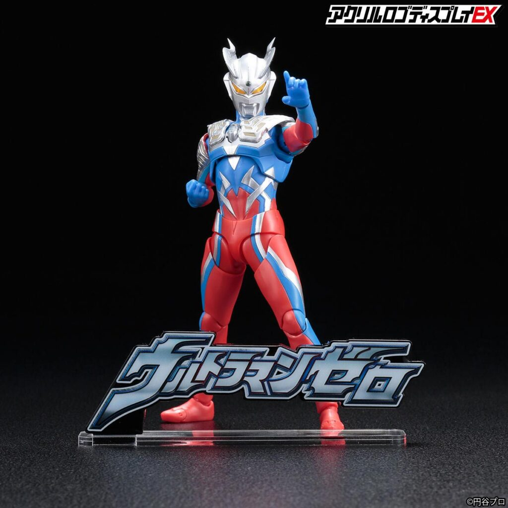 Acrylic Logo Display EX Ultraman Zero