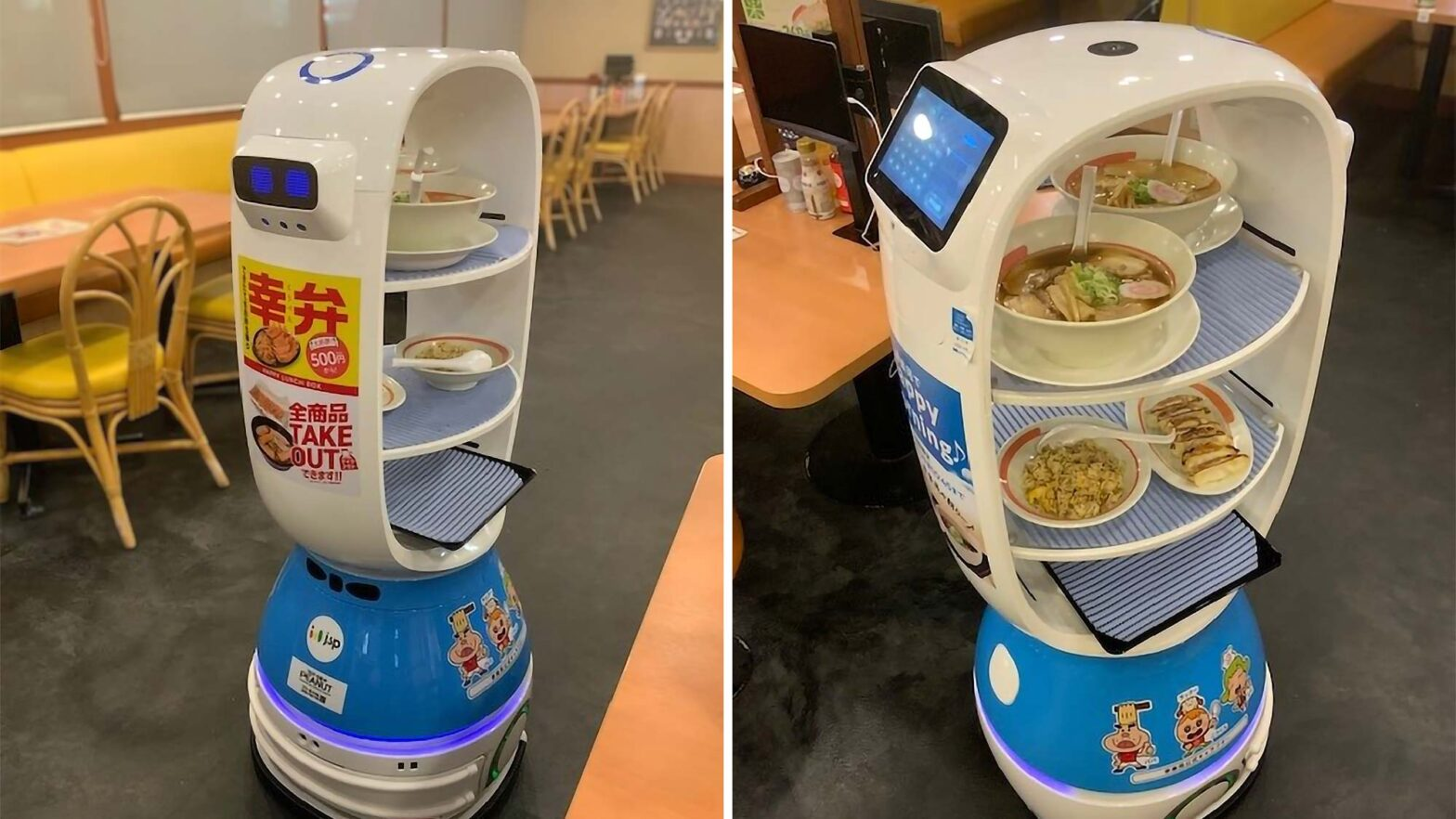 Kourakuen Non-contact Robot Food Server