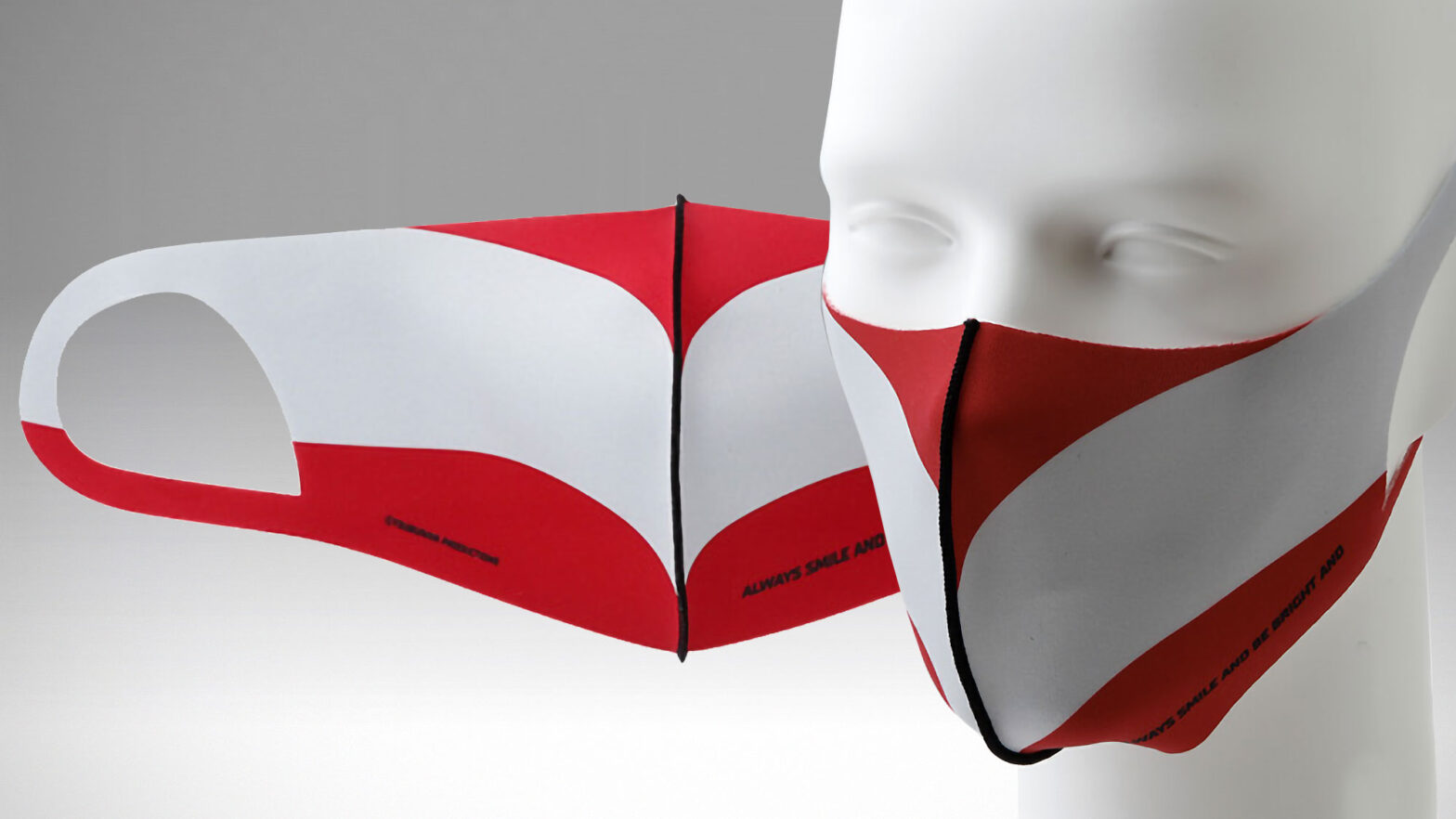 Officially Licensed Ultraman Face Masks