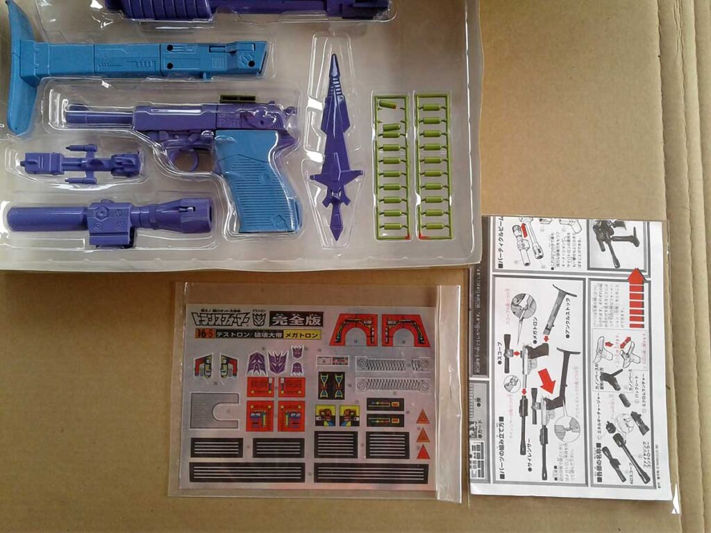 Custom Transformers G1 He-Man Crossover