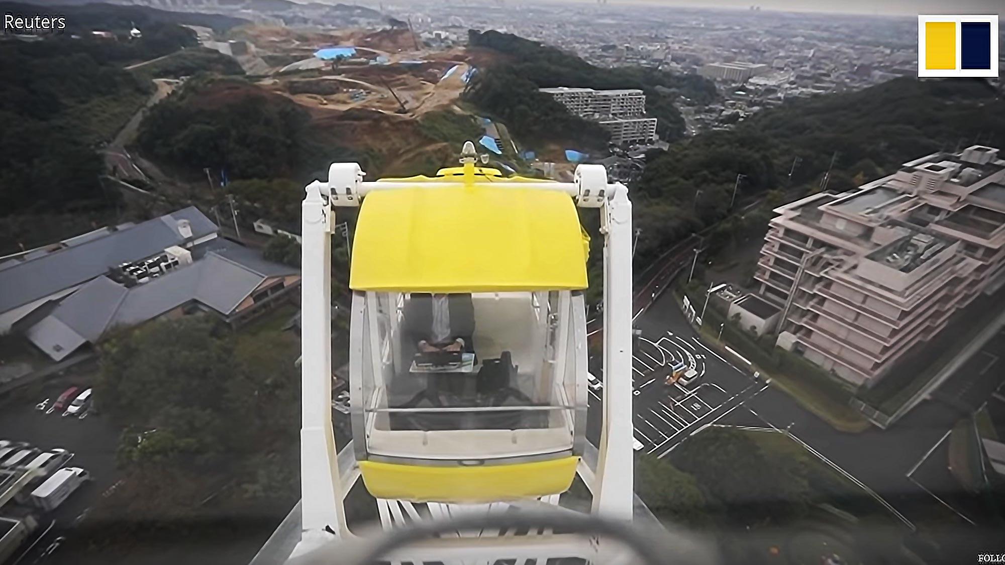 Amusement Workstation at Yomiuriland Theme Park