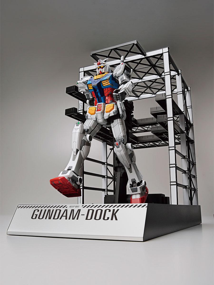 Gundam Factory Yokohama Collectibles