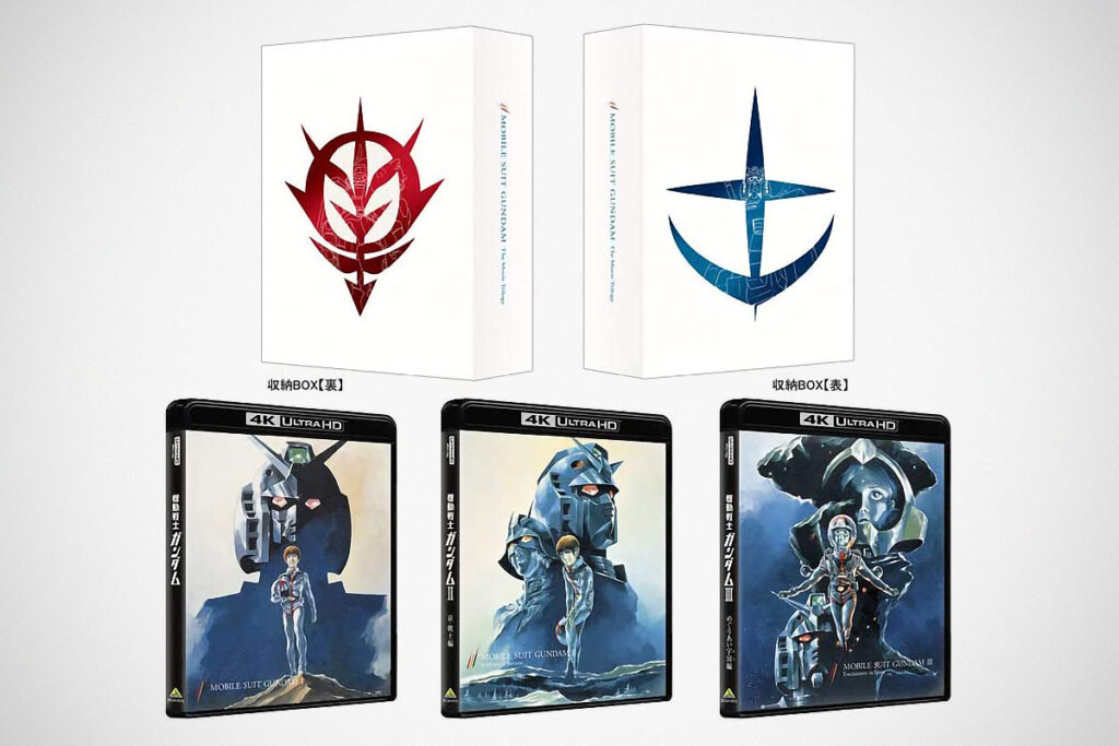 Mobile Suit Gundam Theatrical Version Trilogy 4K Remastered Box