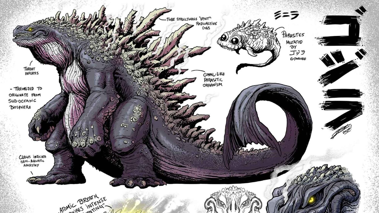 Redesigned Godzilla by Matt Frank