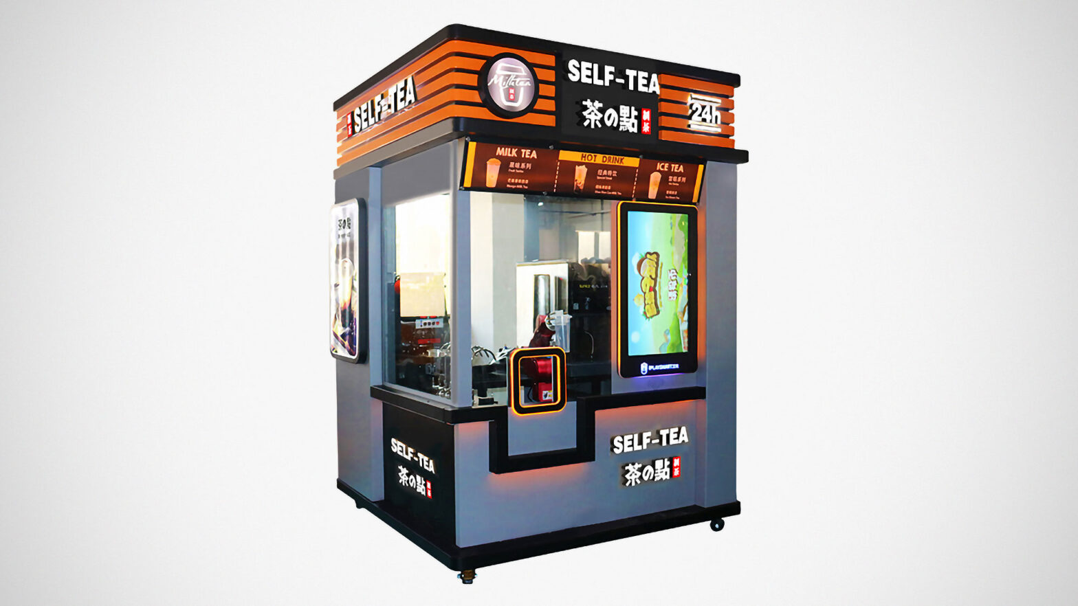 Robotic Arm Smart Milk Tea Vending Machine