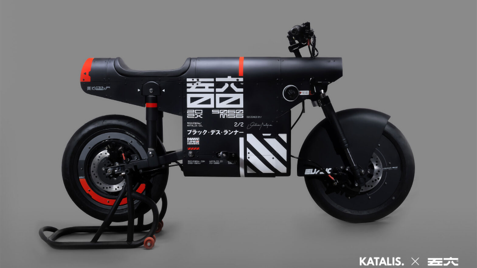 Katalis x 56 EV-1K Electric Bike