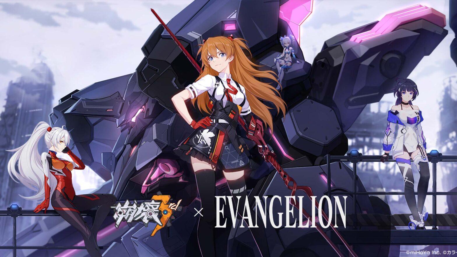 Evangelion x Honkai Impact 3rd Mobile Game