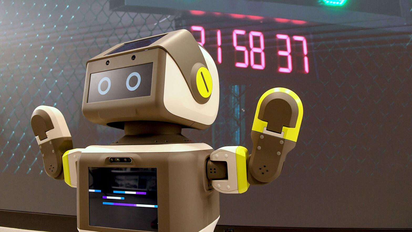 Hyundai Motor Group Customer Service Robot