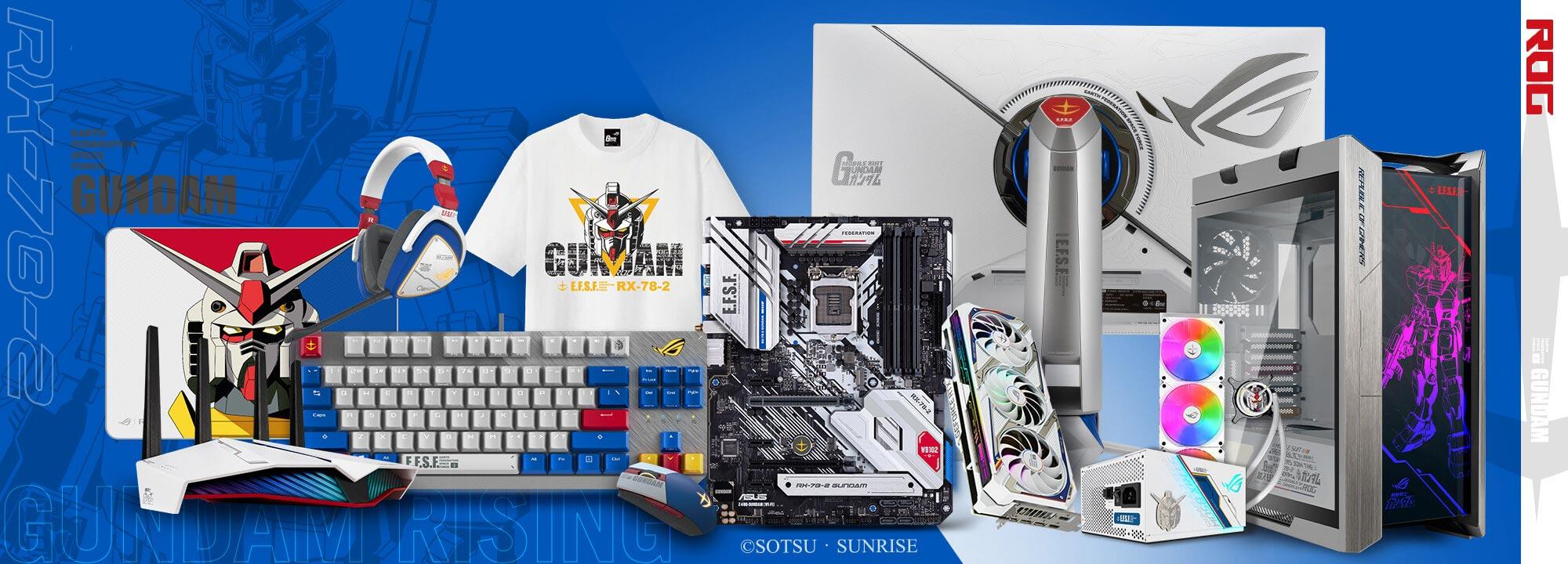 Mobile Suit Gundam x ASUS RX-78-2 Gundam Edition