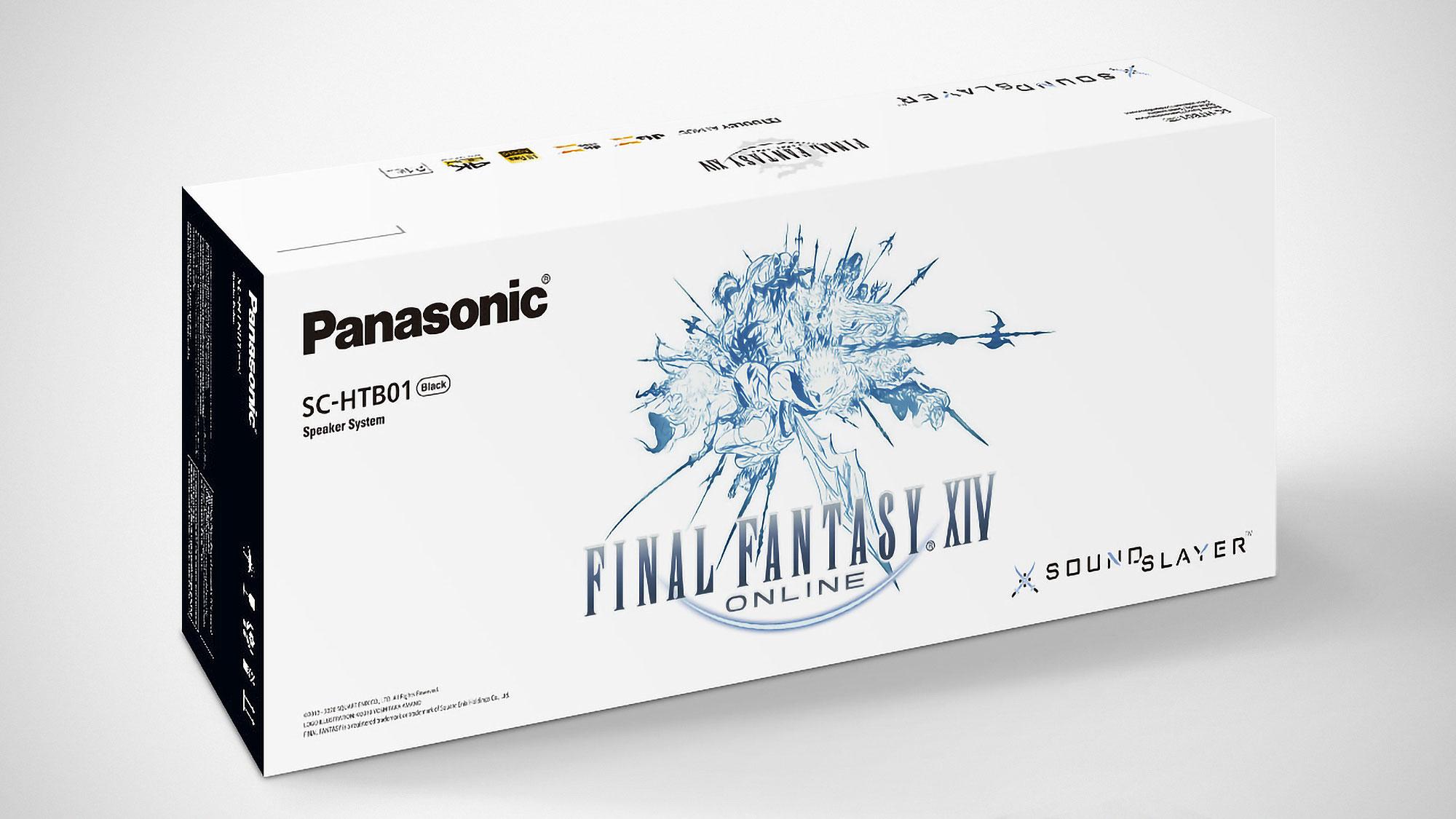 Panasonic SoundSlayer HTB01 Gaming Speaker