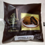 Only In Japan: Godiva Teamed With Lawson To Release Godiva Beef Curry Bread