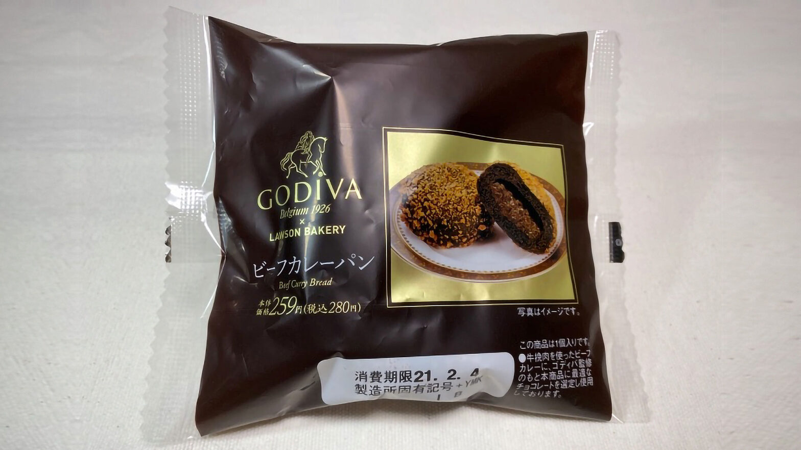 Godiva x Lawson Bakery Beef Curry Bread
