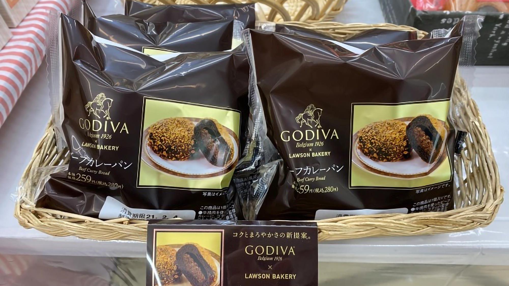Godiva x Lawson Bakery Beef Curry Bread