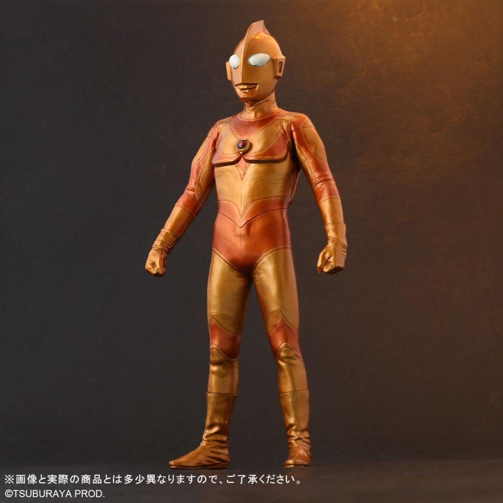 Return of Ultraman Metallic Orange Version