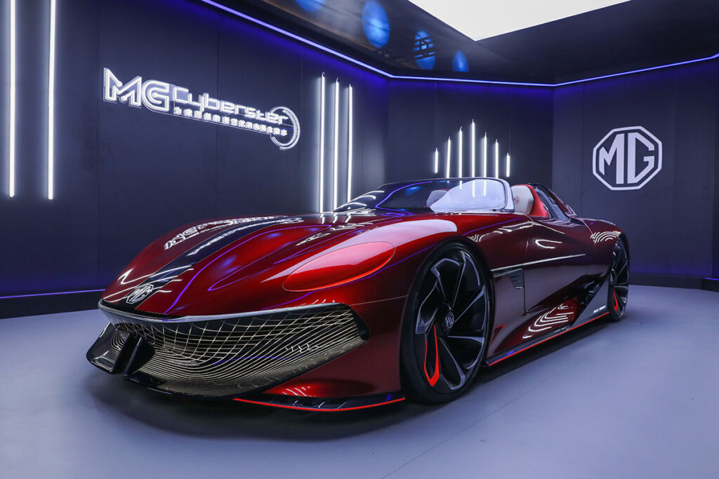MG Cyberster Electric Roadster