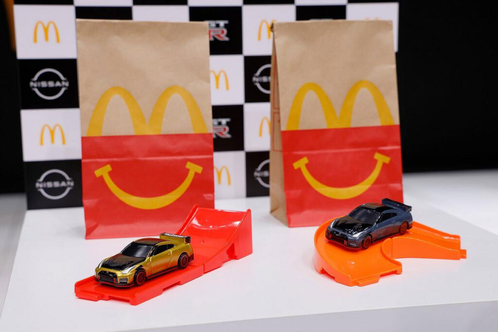 McDonald's Japan Happy Meal Tomica 2