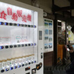 In Japan, You Can Buy Edible Insects Right From The Vending Machines