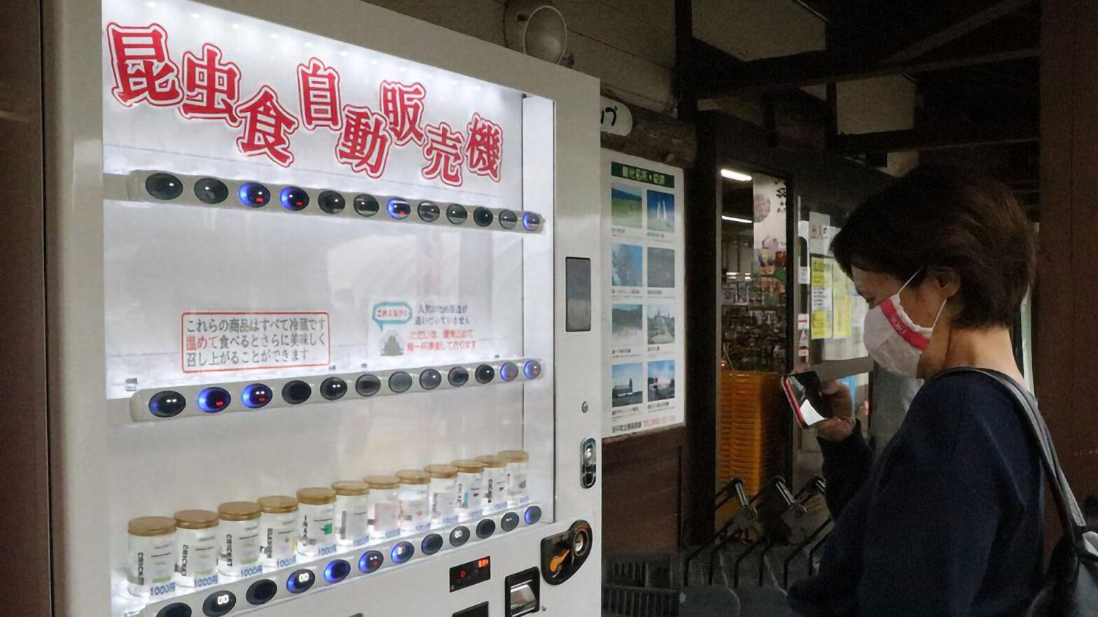 Art Studio Wao Insect Snacks Vending Machine