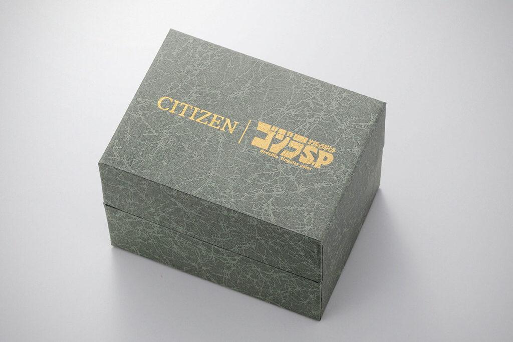 Citizen PROMASTER x Godzilla SP Watch