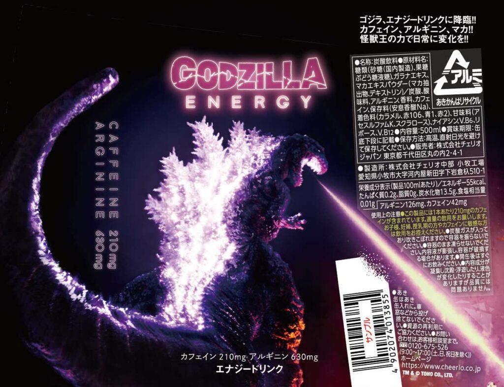 Godzilla Energy Drink by Cheerio Japan