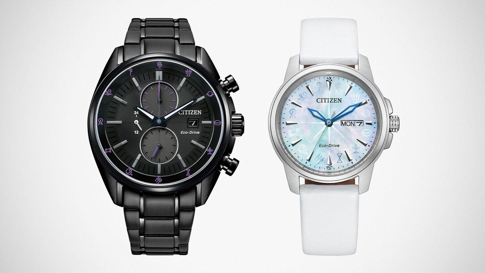 Citizen x Final Fantasy XIV Wrist Watch