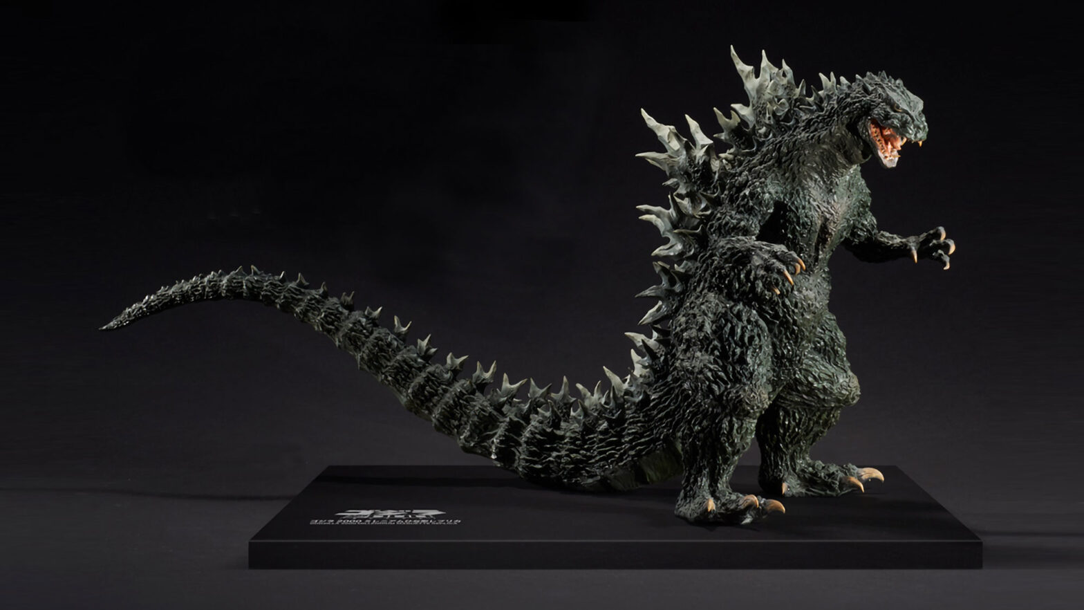 Godzilla Millennium Maquette Replica
