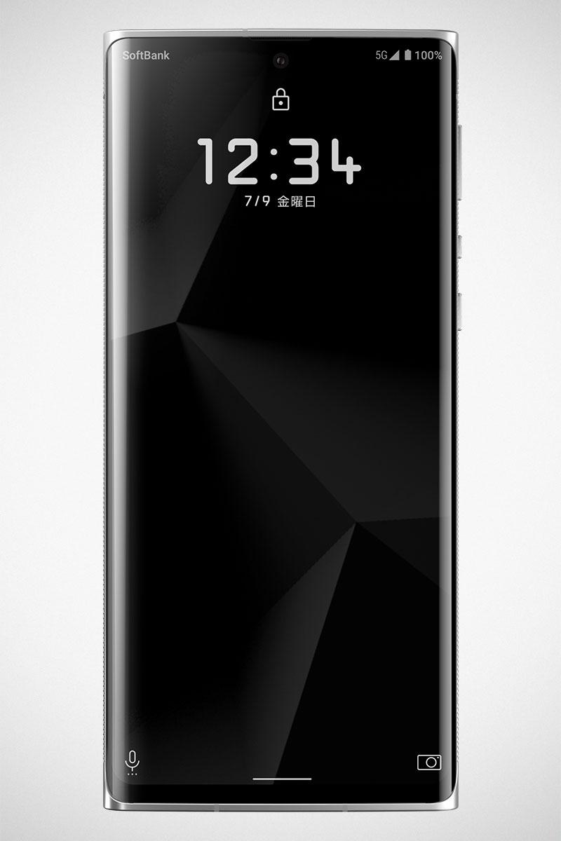 Leitz Phone 1 Leica Phone for Japan